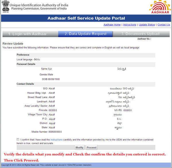 Aadhaar Name Update