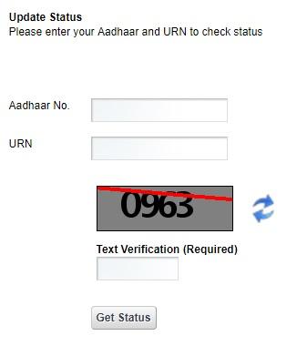 Aadhaar Update Status